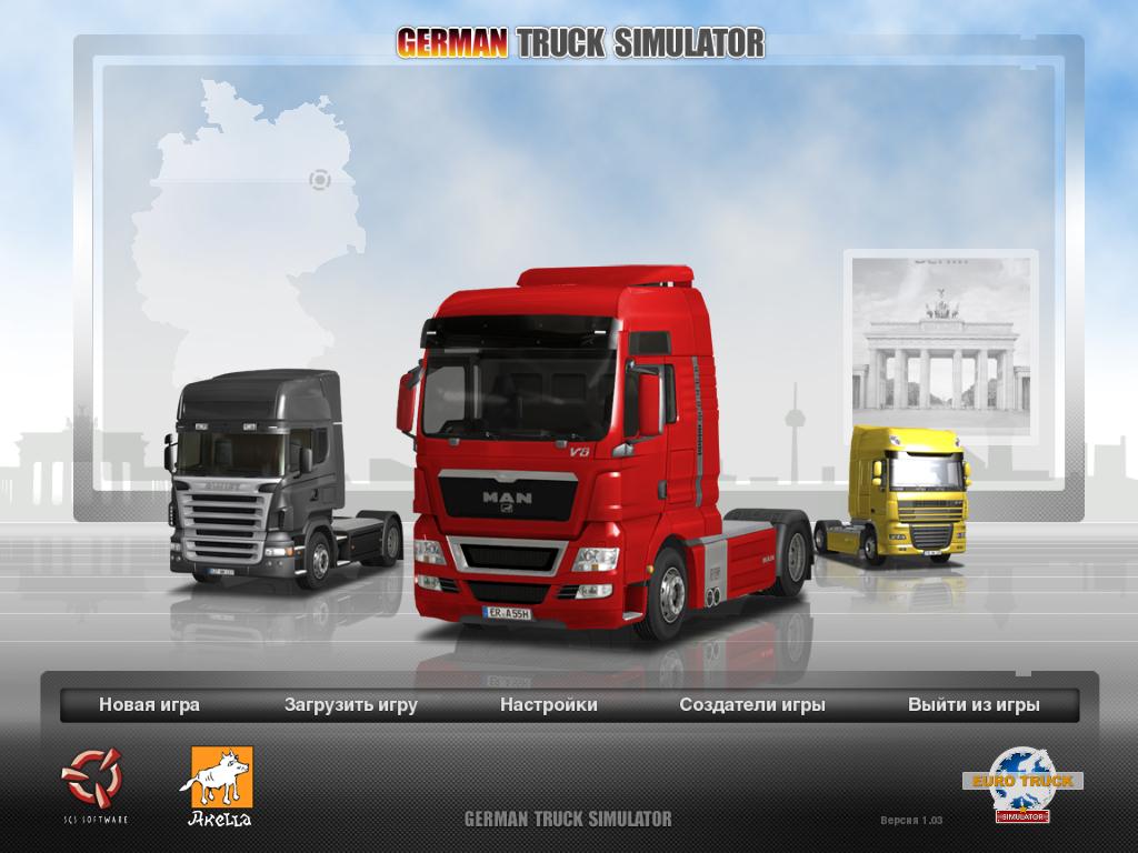 Название: german truck simulator repack от rgspieler год выпуска: 2010 жанр: симуляторы платформа: pc